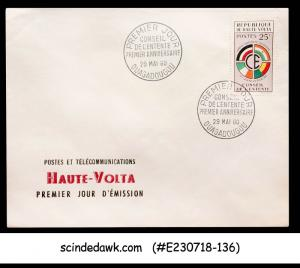 UPPER VOLTA - 1960 1st ANNIVERSARY COUNCIL OF ENTENTE / FLAG - FDC