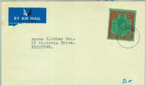 BK0438 - LEEWARD ISLANDS - Postal History -  SG # 113a on COVER  1948