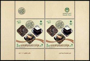 HERRICKSTAMP NEW ISSUES SAUDI ARABIA Sc.# 1463a Holy Kabaa Souvenir Sheet