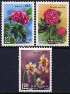 ROC -Taiwan Sc#2625-2627 1988 Flower 4th Series MNH