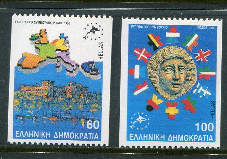 Greece #1649a-50a Coils MNH