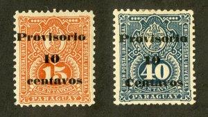 PARAGUAY 49-50 MH BIN $.75
