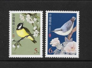 BIRDS - CHINA-PR #3336-7   MNH