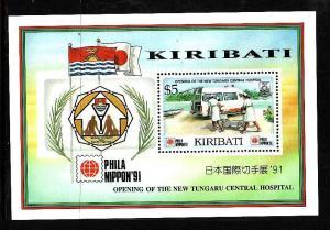 Kiribati-Sc#577-Unused NH sheet-New Tungaru Hospital-1991-