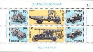Sweden Scott 1334 Mint never hinged.