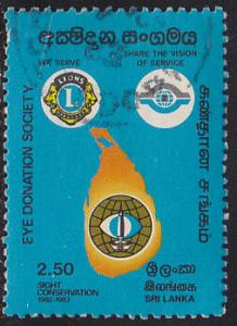Sri Lanka 650 Used 1982 Eye Donation Society