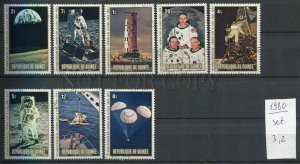 265027 Guinea 1980 year used stamps set SPACE rockets MOON