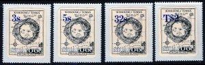 Tonga-Niuafo'ou (1983) #19-22 MNH