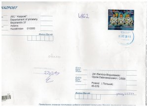Kazakhstan 2019 Registered Cover to Poland Stamps Space Astronauts