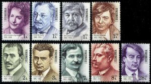 HERRICKSTAMP NEW ISSUES ROMANIA Sc.# 6115-23 Famous Persons 2018 I