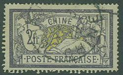 France Off in CHINA SC#43 Liberty & Peace, 2fr, Used