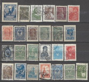 COLLECTION LOT # 5094 RUSSIA 25 STAMPS 1889+