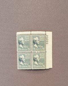 820, Buchanan, Plate Block UR, Mint OGNH, CV $5.00