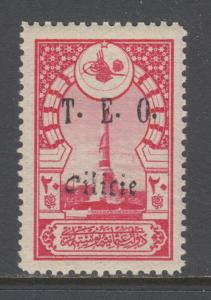 Cilicia Sc 81 MNH. 1919 20pa deep rose stamp of Turkey with Cilicie overprint VF