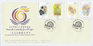 STAMP STATION PERTH Hong Kong #FDC Intl. Year of Older Persons 1999 VFU