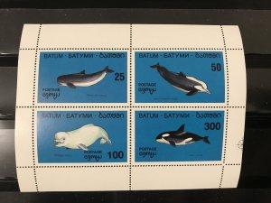 Batum Souvenir Sheet of 4 Mint NH  dolphins etc...