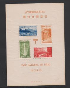 Japan Scott # 283a Never hinged with folder nice color cv $ 100 ! see pic !