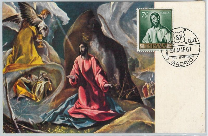 59083  -  SPAIN - POSTAL HISTORY: MAXIMUM CARD 1961  -  ART Religion