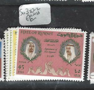 KUWAIT  (P2705B)  SG 340-2   MNH