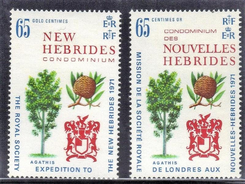 NEW HEBRIDES  BRITISH & FRENCH 1971 MN TREE,CONE,ARMS  SEE SCAN