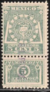 MEXICO R434A, 5¢ REVENUE STAMP WITH TALON. Mint, Never Hinged. VF.