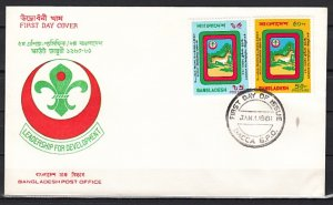 Bangladesh, Scott cat. 190-191. Scout Jamboree issue. #1. First day cover. ^