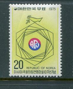 Korea #1000 Mint - Penny Auction