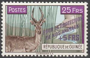 Guinea #B21 MNH VF (SU2314)