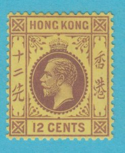 HONG KONG 138  MINT HINGED OG * NO FAULTS VERY  FINE !