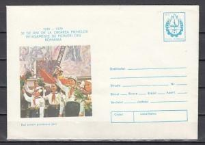 Romania, 1979 issue. Pioneers Postal Envelope. Pioneers Saluting Cachet.