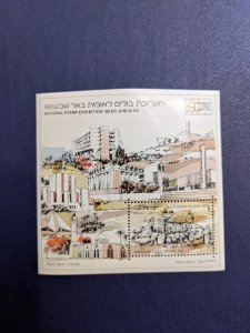 Israel 1067 XFNH, CV $4.25