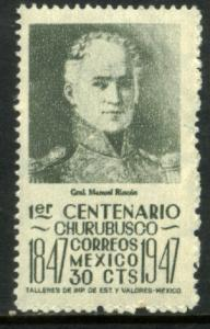 MEXICO 834, 30c 1847 Battles Centennial. MINT, NH. VF.