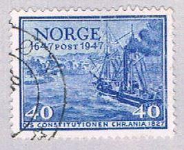 Norway 284 Used Post Ship 1947 (BP34024)