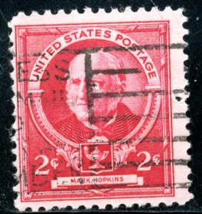 United States #870, USED - 1940 - USA2355DST5