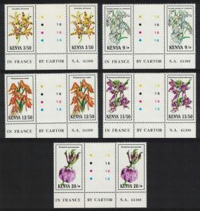Kenya Orchids 5v Gutter Pair SG#621-625