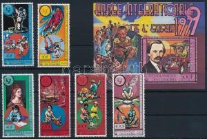 Comoros stamp International Children Year (I) set + block 1979 MNH WS220380