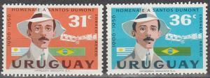 Uruguay #C193-4 MNH F-VF (SU3629)