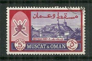 1966 Muscat & Oman #104  5r Matrah Fort used