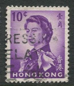 Hong Kong - Scott 204- QEII - Definitive - 1962 - FU - Single 10c Stamp