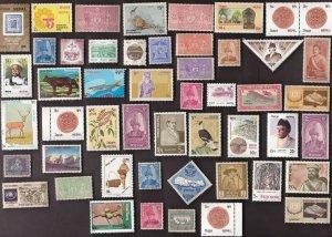 50 All Different MINT  NEPAL STAMPS (lot 2 sj)