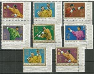 1972 Bhutan 147-147G  Summer Olympics C/S of 8 MNH