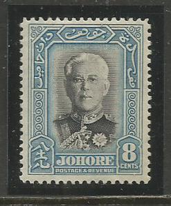 Malaya-Johore  #127  MVLH  (1940)  c.v. $26.00