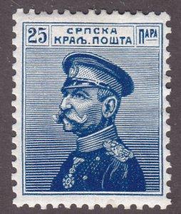 Serbia 118 Karageorgevich 1911