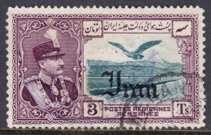 Iran - Scott #C67 - Used - Crease LR cnr, pencil on reverse - SCV $40.00