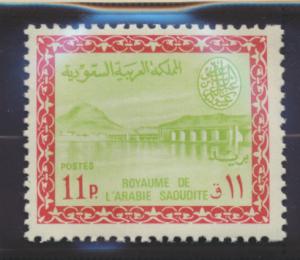 Saudi Arabia Stamp Scott #296, Mint Never Hinged - Free U.S. Shipping, Free W...