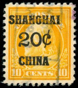 momen: US Stamps #K10 Used PSE Graded XF-90