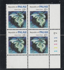 Palau  Scott#  13  MNH Block of 4  (1983 Giant Clam)