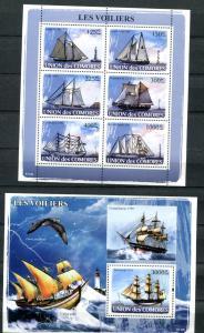 COMORO ISLANDS 2009 SAILING SHIPS AND LIGHTHOUSES SET AND SOUVENIR SHEET! -