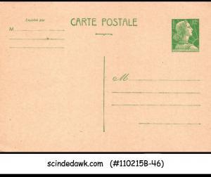 FRANCE - 12f POST CARD - GREEN - MINT