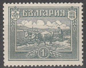 Bulgaria #134  MNH VF (V2727)